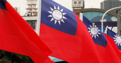 End the CCP: Taiwan seeks to ban the Chinese Communist Party flag