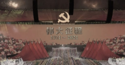CCP Centennial: 100 years of lies, persecution and death