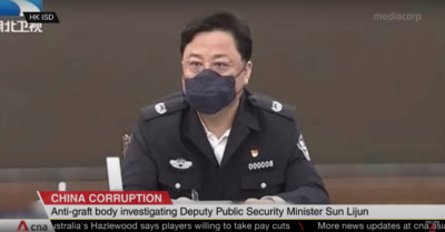 Another top Chinese official detained in Xi Jinping's anti-corruption campaign