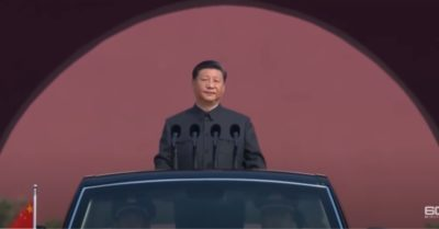 The US considers the CCP a criminal awaiting trial