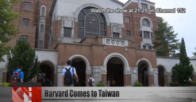 Due to a hostile environment Harvard moves its Mandarin course from China to Taiwan